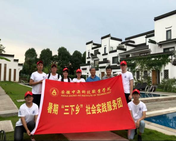 20180710青春大学习 奋斗新时代:西溪南组深入挖掘创意小镇独特魅力90.png