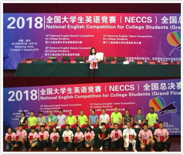 我院选手再次斩获全国大学生英语竞赛国赛三等奖图片